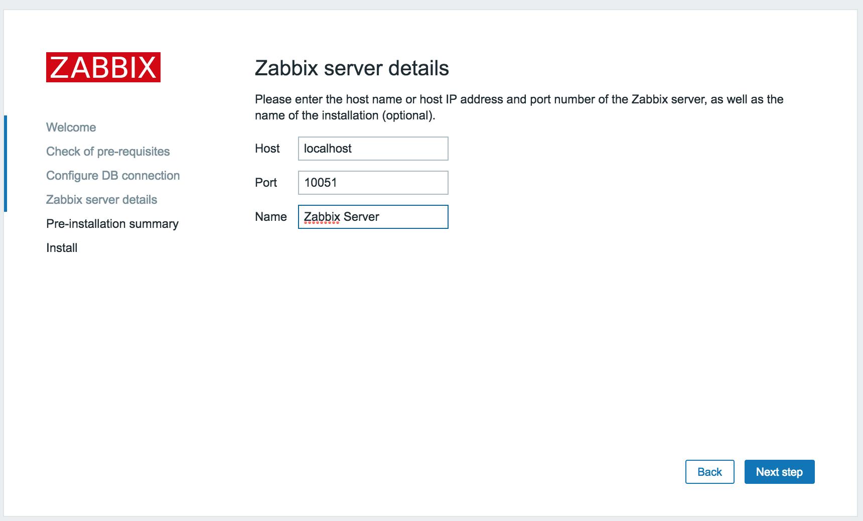 Имя и порт сервера
