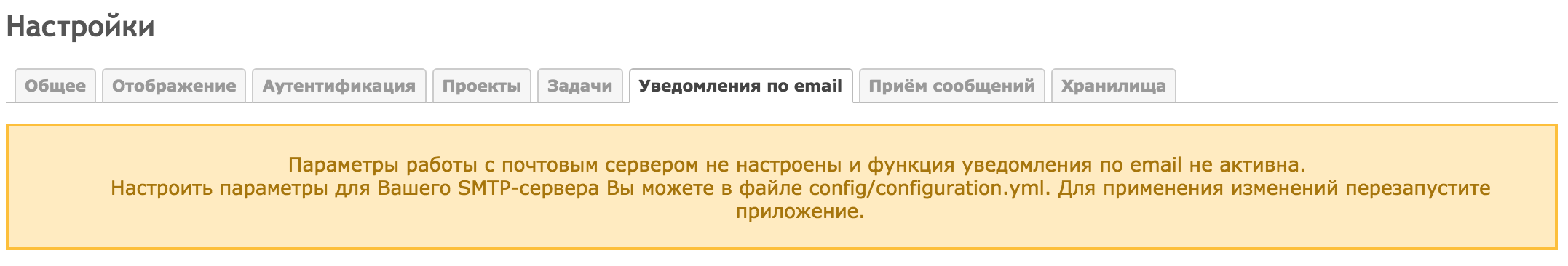 email_no