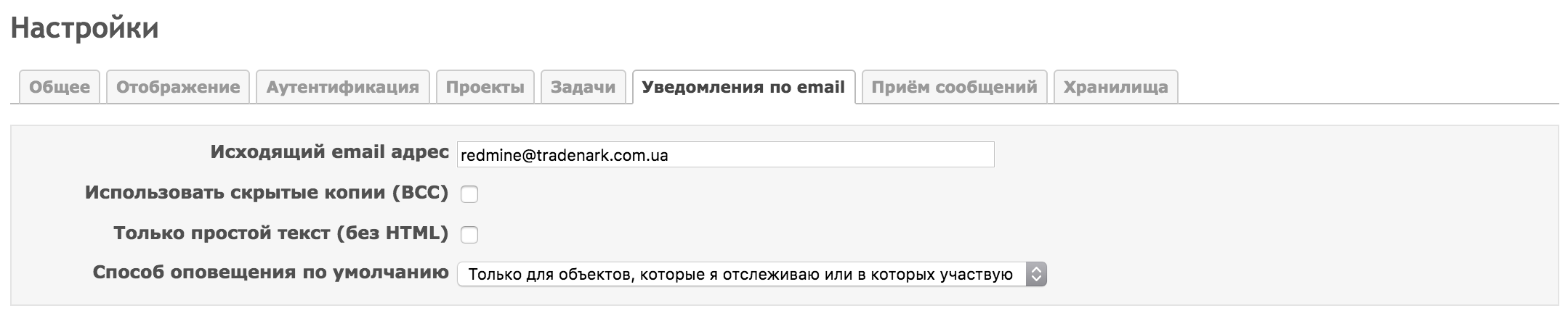 email_yes
