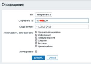 User notify